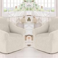 Чехлы на кресла без оборки комплект 2шт. молочные Y-03