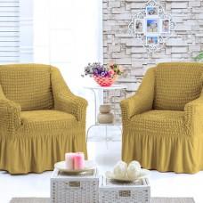 Чехол для кресла комплект 2 шт. медовый G-23
