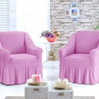 Чехлы на кресла на резинке с оборкой комплект 2 шт.  Нежно-розовый