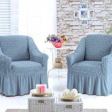 Чехол для кресла комплект 2 шт. серо-голубой G-18