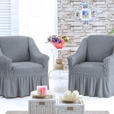 Чехол для кресла комплект 2 шт. серый G-10
