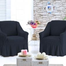 Чехол для кресла комплект 2 шт. темно серый G-17
