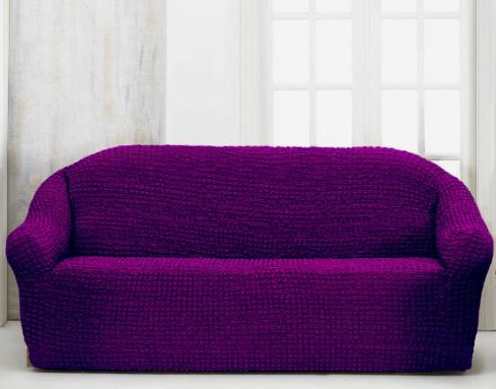 Чехол на четырехместный диван без оборки фиолетовый