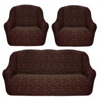 Натяжной чехол на диван и 2 кресла жаккард коричневый S-22