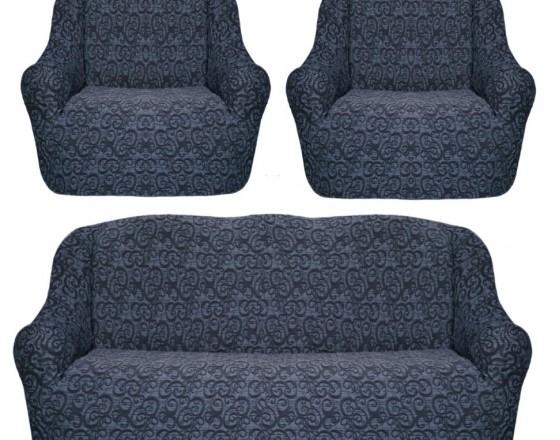 Чехол на диван и 2 кресла жаккард темно серый