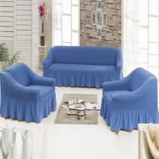 Универсальные чехлы для мягкой мебели светло синий S-21