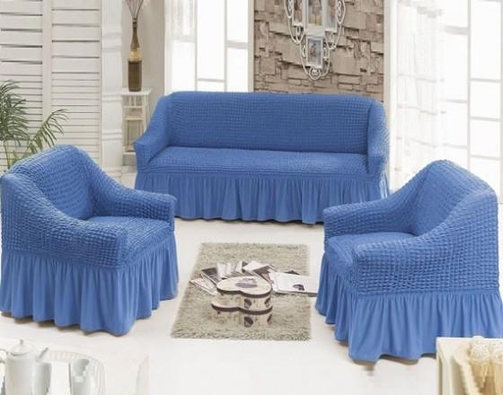 Универсальные чехлы для мягкой мебели светло синий