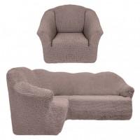 Чехол на угловой диван и кресло без оборки какао T-003