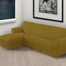 Чехол на угловой диван с левым выступом горчичный L-008