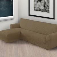 Чехол на угловой диван с левым выступом кофе L-002