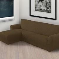 Чехол на угловой диван с левым выступом коричневый L-001