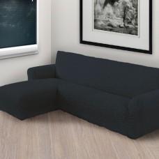 Чехол на угловой диван с левым выступом темно серый L-004