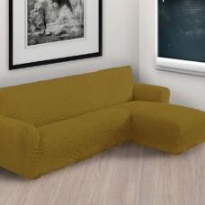 Чехол на угловой диван с правым выступом горчичный P-008