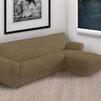 Чехол на угловой диван с правым выступом кофе P-002