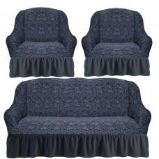 Комплект чехлов на диван и 2 кресла с оборкой вензеля жаккард цвет: темно серый