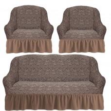 Комплект чехлов на диван и 2 кресла с оборкой вензеля жаккард цвет: кофе