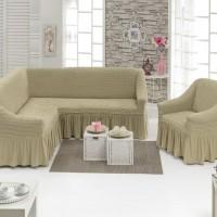 Набор универсальных натяжных чехлов на угловой диван и одно кресло бежевый ML-05