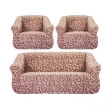 """Чехол на диван и 2 кресла """"Brokar"""" розовый TM-04"""