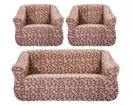 "Чехол на диван и 2 кресла ""Brokar"" терракот TM-03"