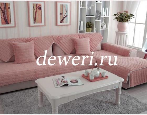 Комплект многофункциональных дивандеков однотонный меховой розовый BW-15
