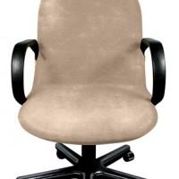 Чехол на компьютерное кресло Бруклин бежевый