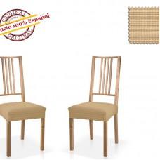 Чехол на сиденье стула универсальный Ибица Беж (2 шт)
