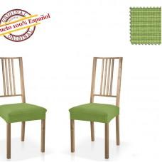 Чехол на сиденье стула универсальный Ибица Верде (2 шт)