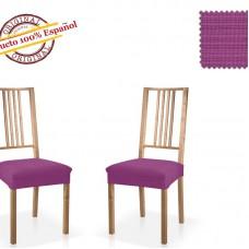 Чехол на сиденье стула универсальный Ибица Малва (2 шт)