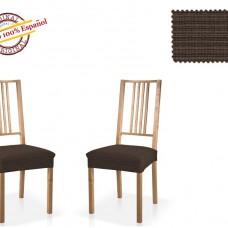 Чехол на сиденье стула универсальный Ибица Грис (2 шт)