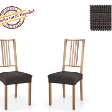 Чехол на сидение стула универсальный Ибица Негро (2 шт)