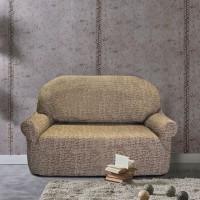 Чехол на диван двухместный Универсальный Мальта Марон