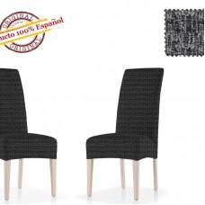 Чехол на стул универсальный Мальта Негро (2 шт)