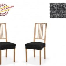 Чехол на сидение стула универсальный Мальта Негро (2 шт)