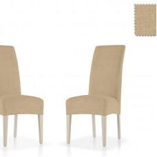 Чехол на стул универсальный Тейде Беж (2 шт)