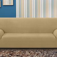 Ибица Беж. Европейский чехол на 4-ёх местный диван Универсальный
