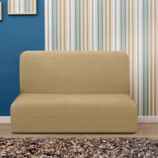 Чехол на диван без подлокотников универсальный Ибица Беж