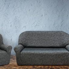 Комплект чехлов (маломерка) Бостон Грис на 3-ёх местный диван и два кресла Универсальный