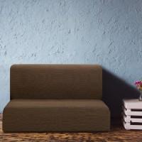 Ибица Марон.  Европейский чехол на диван без подлокотников. Универсальный.