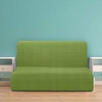 Чехол на диван без подлокотников универсальный Ибица Верде