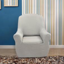 Чехол на кресло универсальный Елегант Грис Кларо