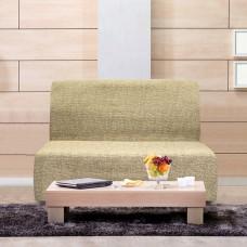 Чехол на диван без подлокотников универсальный Мальта Беж