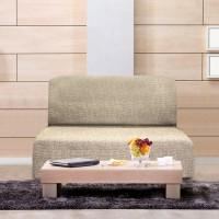 Чехол на диван без подлокотников универсальный Мальта Висон