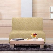Чехол на диван без подлокотников универсальный Данубио Беж