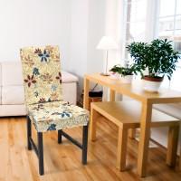 Чехол на стул универсальный Дуния (2 шт)