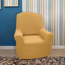Чехол на кресло универсальный Нью-Йорк Охра