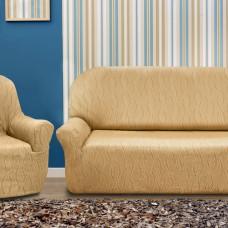 Комплект чехлов(маломерка) Тоскана Беж на 3-ёх местный диван и два кресла Универсальный