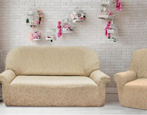 Комплек чехлов на диван и два кресла трехместный (Маломерки) Бостон Марфил
