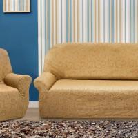 Комплект чехлов на 3-ёх местный диван и два кресла (маломерка) Бостон Беж