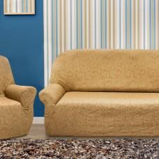Комплект чехлов (маломерка) Бостон Беж на 3-ёх местный диван и два кресла Универсальный