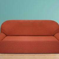 Чехол на пятиместный диван универсальный Нью-Йорк Фэшн Арансиа
